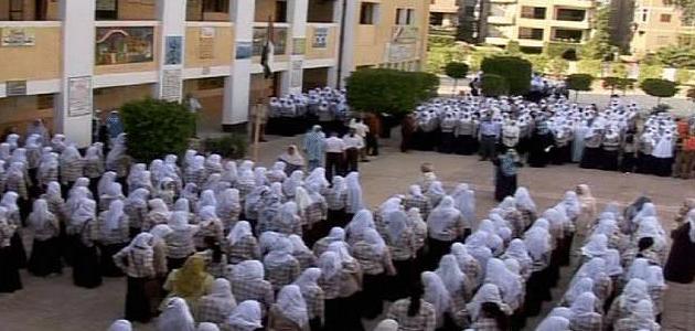 صورة موقع محافظة البحيرة