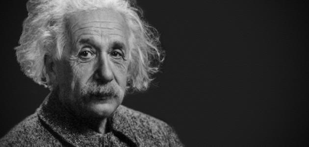 صورة أجمل مقولات آينشتاين
