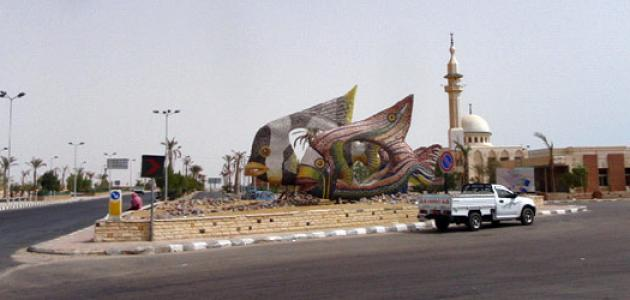 صورة مدينة رأس السدر