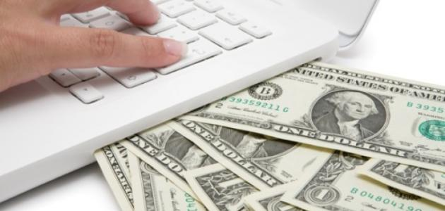صورة طرق الربح من الإنترنت
