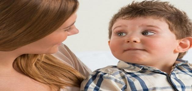 صورة كيف أجعل طفلي يسمع كلامي