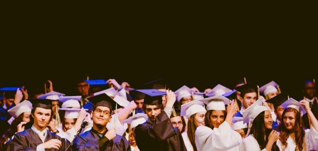 صورة أجمل عبارات التخرج والنجاح