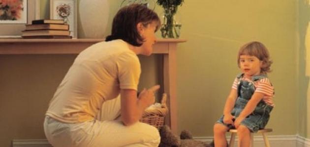 صورة كيف تجعل طفلك مطيعاً