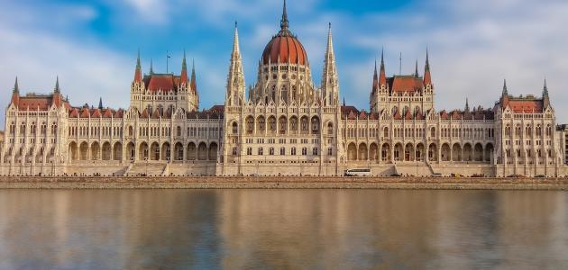 صورة ما هي بلاد المجر