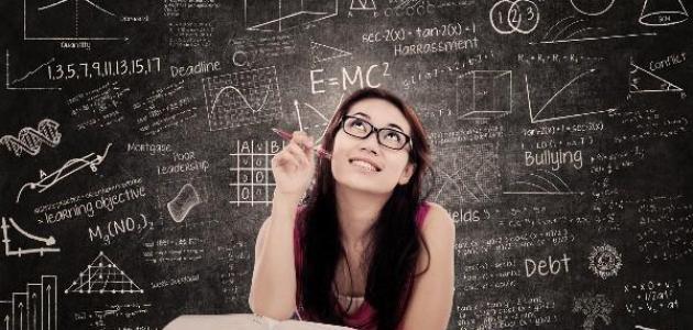 صورة كيف أكون طالبة مثالية