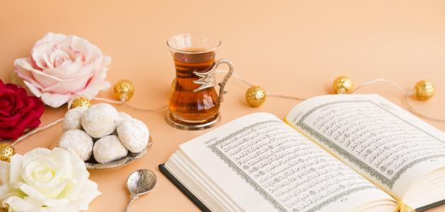 صورة كلمات جميلة عن العيد