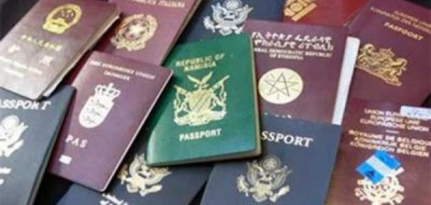 صورة أقوى جواز سفر بالعالم