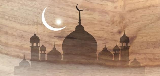 صورة كلام حلو للعيد