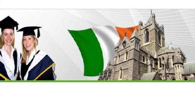 صورة كيف الدراسة في ايرلندا
