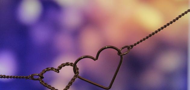 صورة حكمة عن الحب الصادق