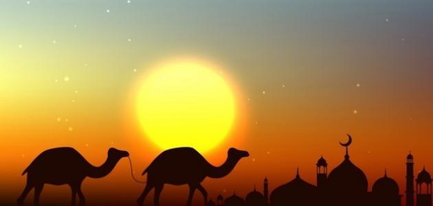 صورة كلمة عن اقتراب رمضان