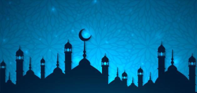 صورة كلام جميل عن نهاية شهر رمضان