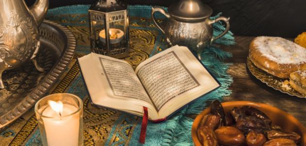 صورة كلمة عن وداع رمضان