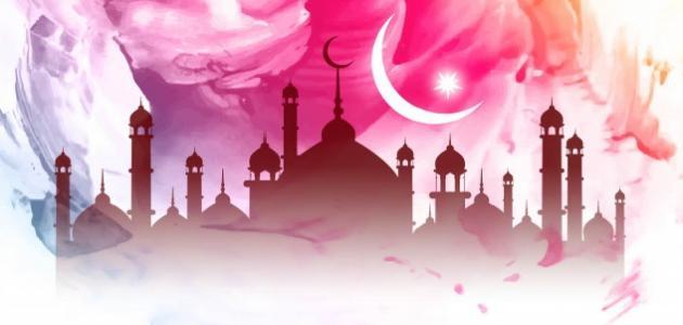 صورة احلى رسائل العيد