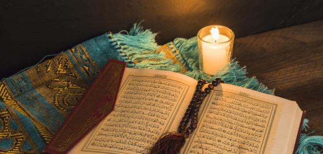 صورة كلام جميل عن نهاية رمضان