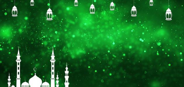 صورة كلمات في نهاية رمضان