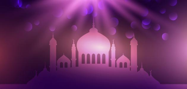 صورة كلمات عن فضل رمضان