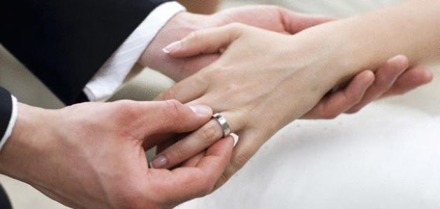 صورة أحاديث عن الزواج