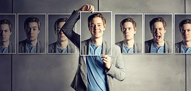 صورة كيف تغير شخصيتك للأفضل