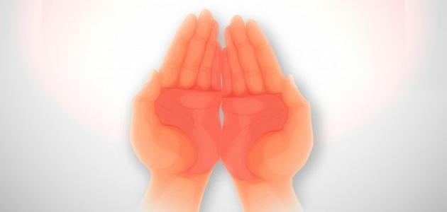 صورة دعاء المغفرة