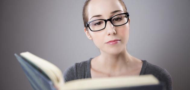 صورة عبارات عن أهمية القراءة