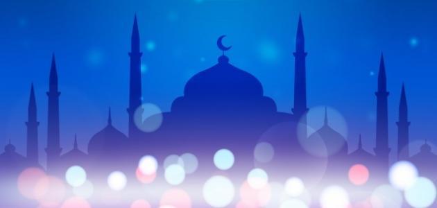 صورة مسجات عن رمضان كريم