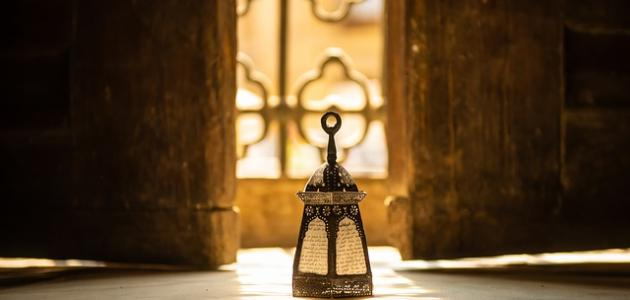 صورة مسجات تسامح قبل رمضان