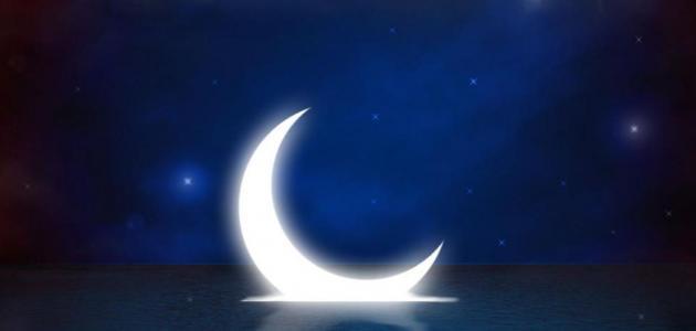 صورة تهاني بمناسبة رمضان