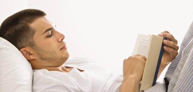 صورة فوائد القراءة التمهيدية السريعة