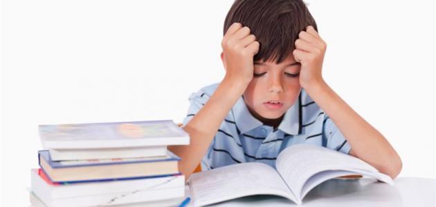 صورة طرق علاج صعوبات التعلم عند الأطفال